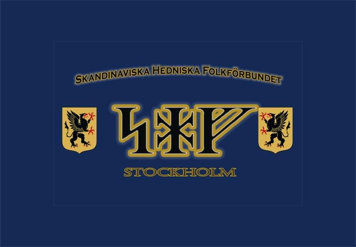 SHF Stockholms flagga färdig andra storleken